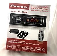 Автомагнитола Pioneer 1045P + парктроник на  4 датчика