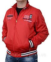 Куртка-ветровка мужская весенняя.
