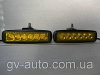 ПТФ светодиодные   LED 2218-18W-IP67 , противотуманные фары (желтые), комплект 2шт.