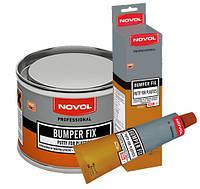 Шпатлевка для пластика Novol BUMPER FIX 0,5 кг