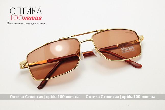 Купить солнцезащитные очки фотохромные