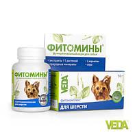 Фитомины для шерсти собак