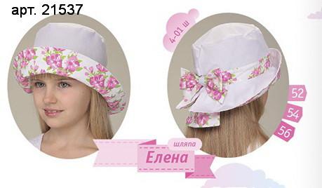 Сшить шляпку для девочки