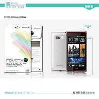 Защитная пленка Nillkin для HTC Desire 600 глянцевая, фото 1