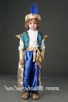 Карнавальный костюм Султан, Восточный Принц, Алладин (Синий)