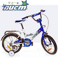 Велосипед детский 16 дюймов Аист синий двухколесный со звонком 101602