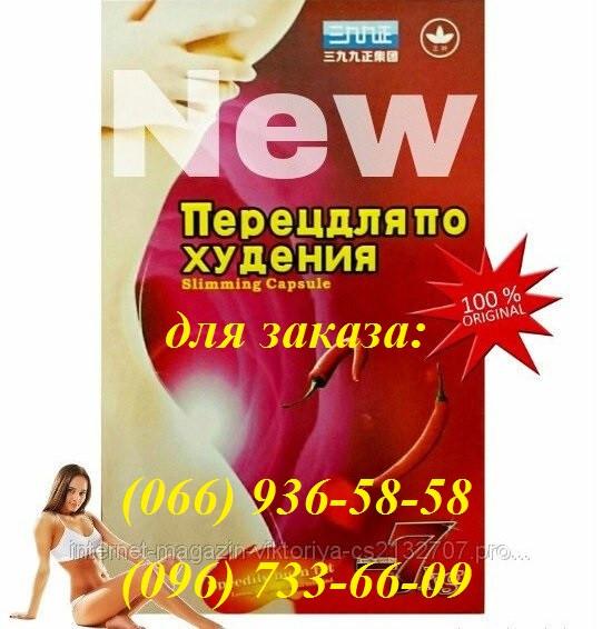 Купить Спирулина усиленная 36 капс для похудения