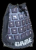 Мешок для обуви с карманом ZIBI 2014 GAME