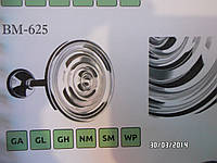 Держатель для штор металлический BМ 625