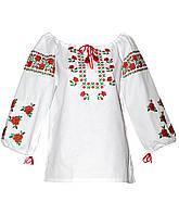 Блуза вышиванка с сочной красно-зеленй класической вышивкой. Пышным кроем.