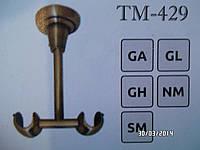 Кронштейн потолочный TM 429 диаметр16мм/16мм для кованного карниза