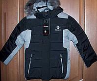 Куртка детская зимняя для мальчиков