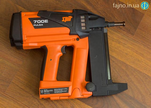 Газовый пистолет Pulsa 700E