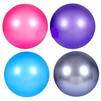 Мяч для фитнеса (фитбол) Profit   М0277, 75 см