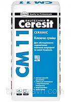Клеюча суміш Ceresit СМ 11 (25 кг)