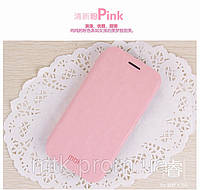 Чехол-книжка MOFI для телефона Lenovo A760 розовый