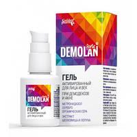 Демолан Форте (Demolan Forte®) гель для лица и век 30мл