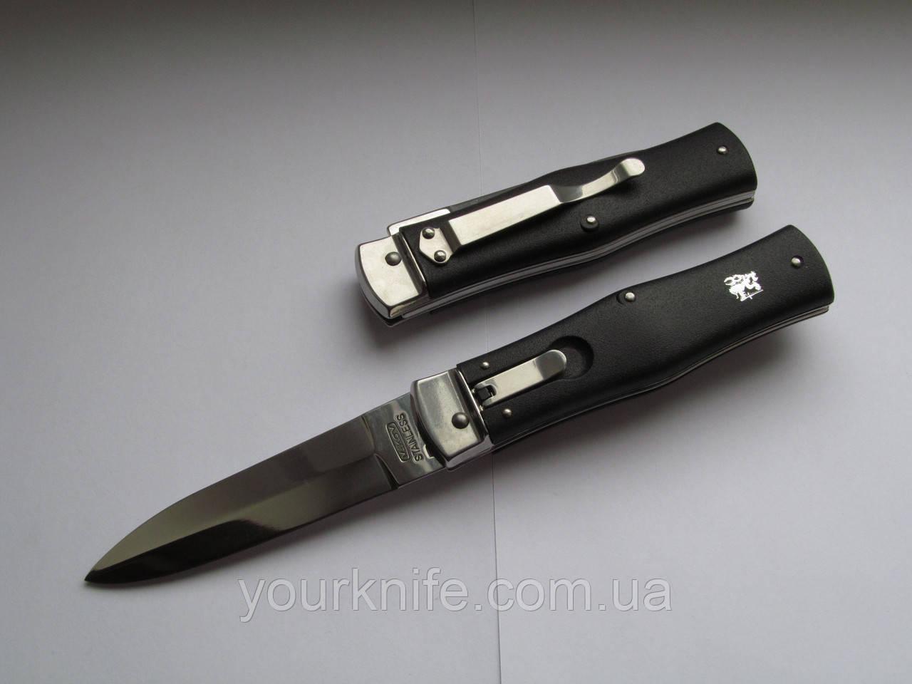 Купить нож пояс