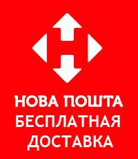 Унитаз напольный и раковина DANIELLA 13-24-358 + 13-24-062 VOLLE