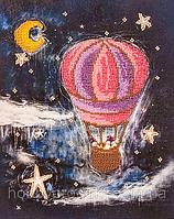 """Набор для вышивания бисером """"На воздушном шаре"""""""