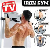 Турник Iron Gym. Тренажёр Айрон Джим