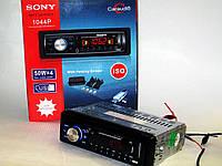 Автомагнитола Sony 1044P + парктроник на 4 датчика.