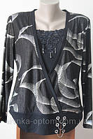 Женская блузка двойка