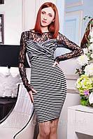 Красивое нарядное платье с декоративной вставкой из гипюра №317