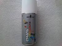 Аэрозольная краска Ral 9010 (Белый глянец) 150мл