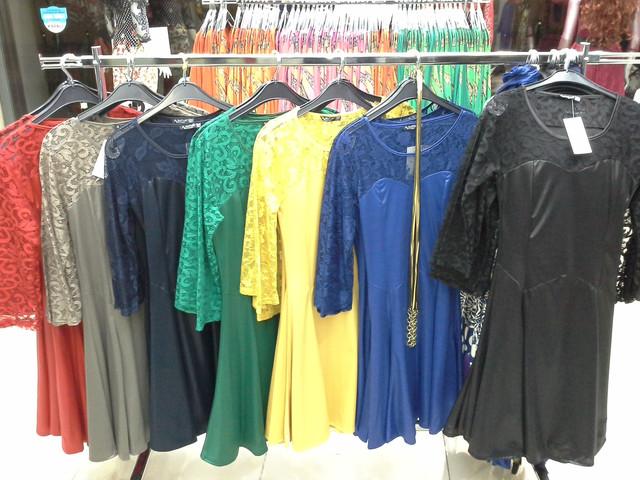 Хорошая Дешевая Одежда С Доставкой