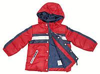 Детская куртка для мальчика, куртка-пуховик демисезонный