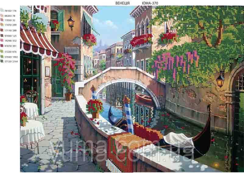 Венеция Схема для вышивки