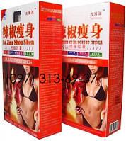 (КУАЙМИЙ-КУАЙМЫЙ НА ПЕРЦЕ) ШоуШен таблетки для похудения (ShouShen) на основе перца