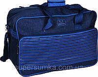 Дорожная сумка средняя Bagland Рига 34 л. 30370. Цвет в ассортименте