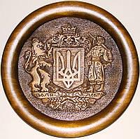 Великий герб України - навісна тарілка