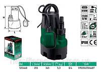 Погружной насос для питьевой воды 810 Вт,  VERTO  52G448