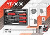 Набор для замены тормозных колодок 8шт, YATO YT-0680