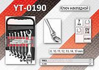 Набор ключей разрезных с шарниром 7шт, YATO YT-0190