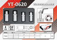 Набор ключей для снятия штифтов 4шт, YATO YT-0620