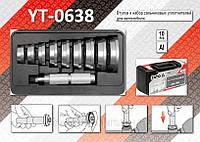 Набор для установки подшипников и сальников 10шт, YATO YT-0638