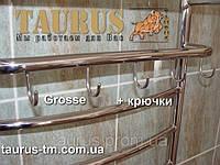 Полотенцесушитель Grosse 4-2/400мм  из нержавеющей стали  для ванной комнаты.