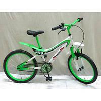 Велосипед детский спортивный 20 дюймов двухколесный Extreme 142001-G
