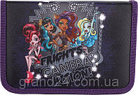 Пенал школьный с 2 отворотами Monster High (школа монстров)622-1К