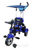 Велосипед трех колесный Mars Trike синий