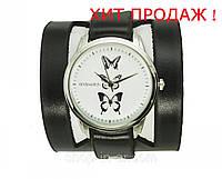 Оригинальные часы 2014. 3 бабочки. ХИТ ПРОДАЖ