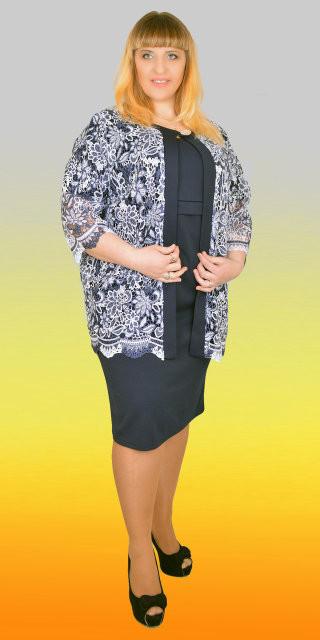 Большие размеры одежда женская в хмельницком