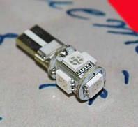Светодиодная лампа с обманкой компьютера в дпоплнительный стоп с цоколем T10(W5W) 5-5050 12V- Красная