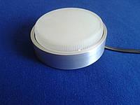 Светильник диодный накладной Светкомплект 5361 MAL GX53 5W 6400K