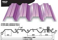 Профнастил для кровли Т-57 0,65мм