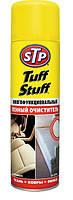 Пенный очиститель многоцелевой STP Tuff Stuff 500 мл